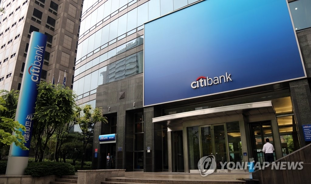 (LEAD) Citibank starts shutting down branches in S. Korea - 1