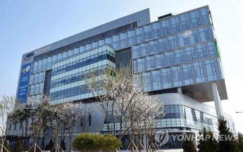 This photo taken on April 26, 2017, shows the NPS headquarters building in Jeonju, 243 kilometers south of Seoul. (Yonhap)