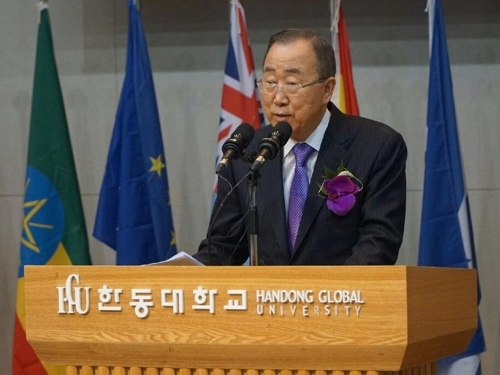 Former U.N. Secretary General Ban Ki-moon delivers a congratulatory speech during a ground-breaking ceremony for the Ban Ki-moon Global Education Institute at the Handong Global University in Pohang, 374km southeast of Seoul, on July 11, 2017. (Yonhap)