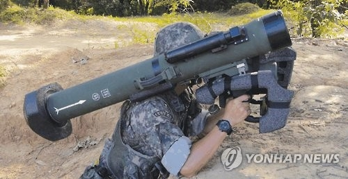 A South Korean soldier test-fires the Hyungung anti-tank missile in this file photo provided by LIG Nex1.(Yonhap)