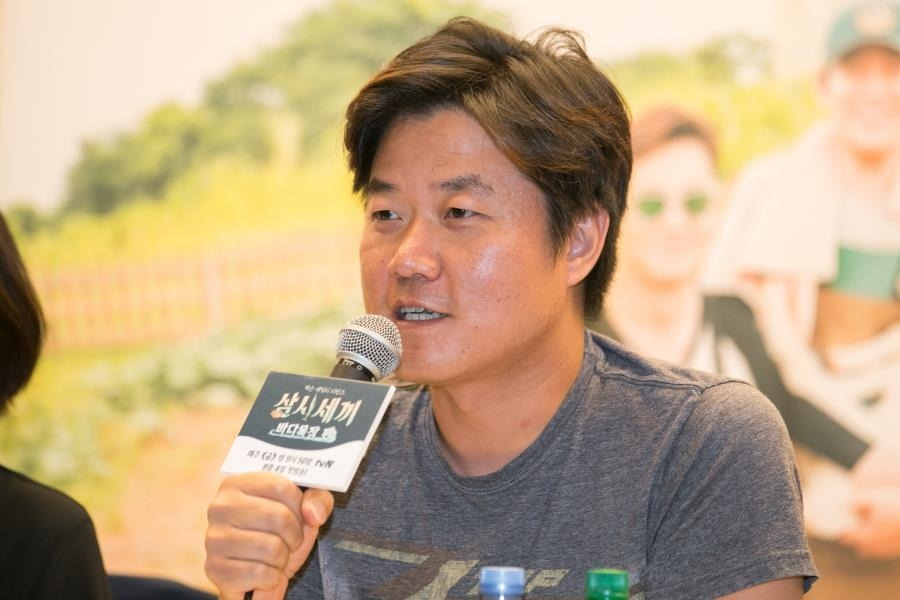"This photo, provided by tvN, shows Na Yeong-seok, producer of reality TV Show ""Three Meals A Day: Sea Ranch,"" speaking to reporters at a press conference on Aug. 2, 2017, at the Standfor Hotel in western Seoul."