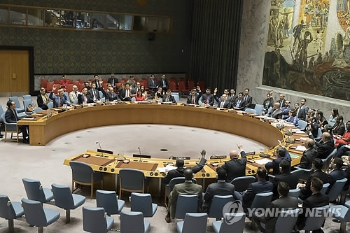 This AP photo shows a meeting of the U.N. Security Council where the members unanimously adopted Resolution 2371 against North Korea. (Yonhap)