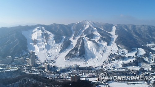 This photo, provided by the organizing committee for the 2018 PyeongChang Winter Olympics on Feb. 10, 2017, shows the Bokwang Snow Park for the international winter event in the alpine town, 182 kilometers east of Seoul. (Yonhap)