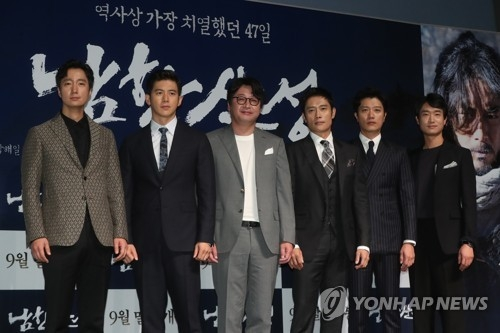 "The main cast members of ""The Fortress"" pose for the camera during a news conference for the film at a Seoul theater on Aug. 23, 2017. (Yonhap)"