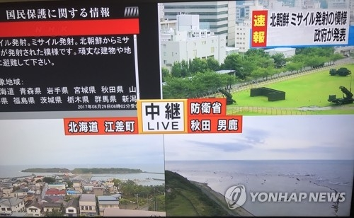Japan's broadcaster NHK carries news reports of North Korea's missile launch on Aug. 29, 2017. (Yonhap)