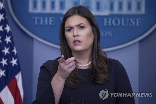 This EPA file photo shows White House spokeswoman Sarah Sanders. (Yonhap)