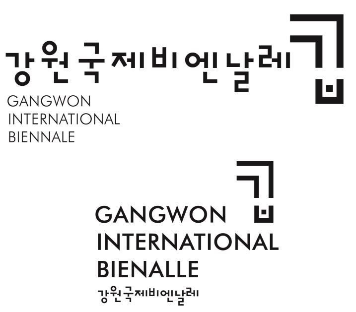 Biennale related to PyeongChang Olympics seeks humanism in evil-themed art - 2