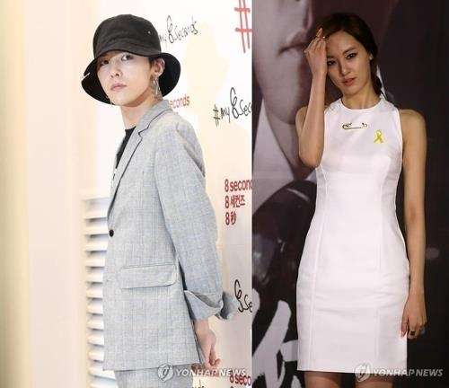 These file photos show G-Dragon (L) and Lee Ju-yeon. (Yonhap)