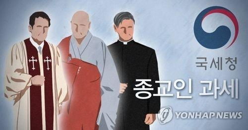 S. Korea's religious groups prepare for impending new taxation - 1
