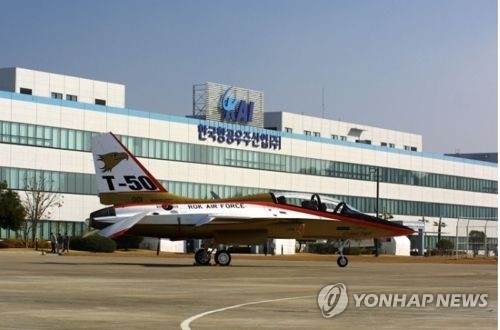 The T-50 jet trainer made by KAI (Yonhap)