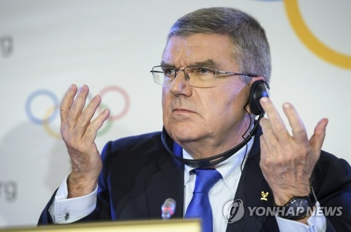 In this Associated Press photo, International Olympic Committee (IOC) President Thomas Bach reacts during a press conference following an Executive Board meeting at the IOC headquarters in Lausanne, Switzerland, on Dec. 5, 2017. (Yonhap)