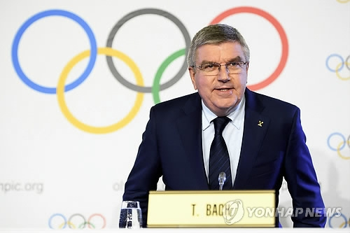 This photo, released by Europe's news photo agency EPA on Dec. 6, 2017, shows International Olympic Committee President Thomas Bach. (Yonhap)