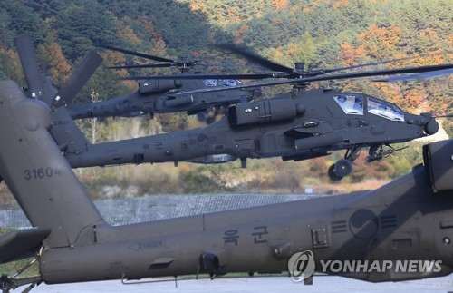 This file photo shows three South Korean Army Apache attack helicopters. (Yonhap)