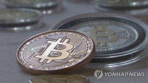 Spy agency suspects N. Korean involvement in recent hackings into cryptocurrency exchange - 1