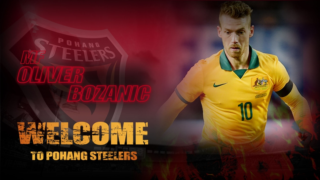 This photo provided by Pohang Steelers on Dec. 26, 2017, shows Australian midfielder Oliver Bozanic. (Yonhap)