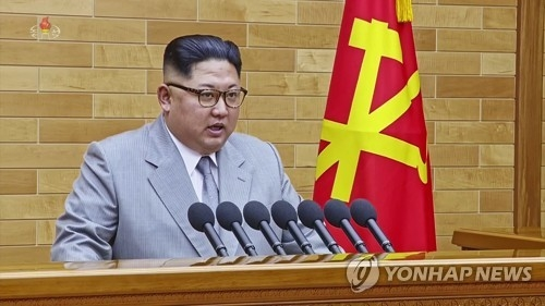 This image, captured from North Korea's state TV station on Jan. 1, 2018, shows North Korean leader Kim Jong-un delivering his New Year's Day speech. (For Use Only in the Republic of Korea. No Redistribution) (Yonhap)