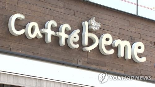 Coffee franchise Caffe Bene files for court-led restructuring0