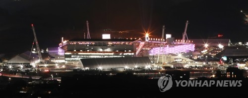 This photo shows the Olympic Stadium in PyeongChang, Gangwon Province, the venue for the closing ceremony of the 23rd Winter Olympics on Feb. 25, 2018. (Yonhap)