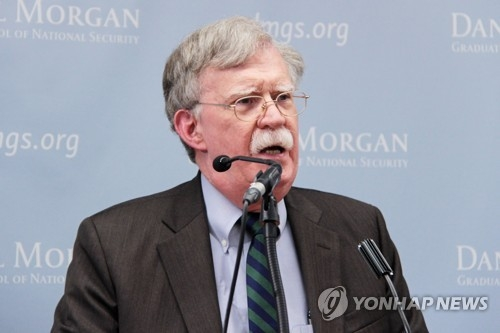 This file photo shows incoming U.S. National Security Adviser John Bolton. (Yonhap)