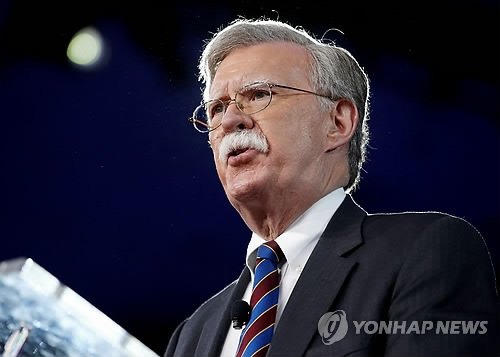 This Reuters file photo shows incoming U.S. National Security Adviser John Bolton. (Yonhap)