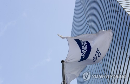 The flag of Samsung Group at its main office in Seoul is shown in this file photo taken April 6, 2018. (Yonhap)