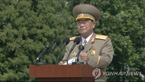 N. Korea brings in moderate as new defense minister: report