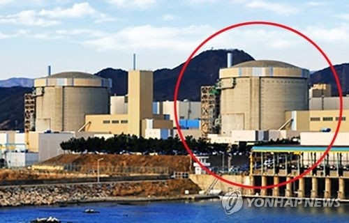 Coolant leaked from Wolseong No.3 nuclear reactor