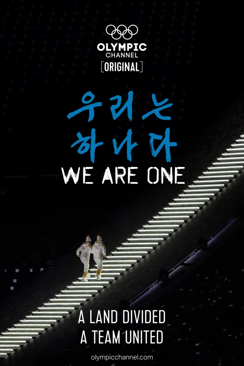 "This image provided by the Olympic Channel shows the promotional poster for the new documentary ""We Are One"" on the unified Korean women's hockey team at the 2018 PyeongChang Winter Olympics. (Yonhap)"
