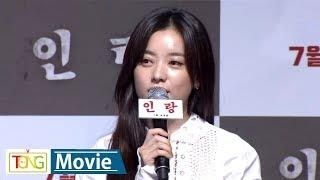 Han Hyo-joo says her character in 'Inrang' was very challenging - 2