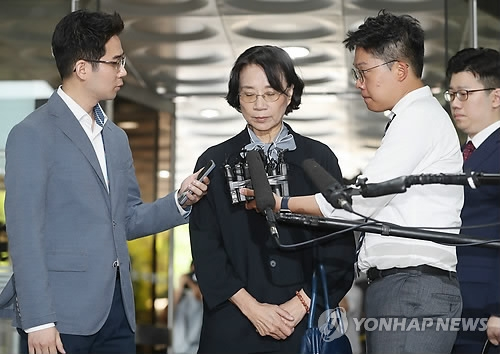 (2nd LD) Court again denies arrest warrant for Korean Air chief's wife