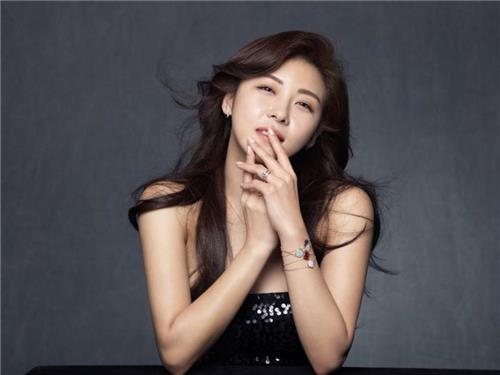 Ha Ji-won cast as spy agent in new TV series 'Prometheus'