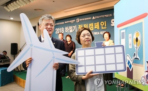 Lee In-ho (L), vice minister of trade, industry and energy, attends a power saving campaign in Seoul on July 2, 2018, in this photo provided by the ministry. (Yonhap)