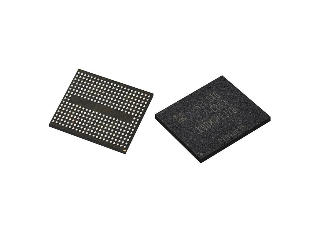 Samsung to mass produce industry's first 5th-generation V-NAND
