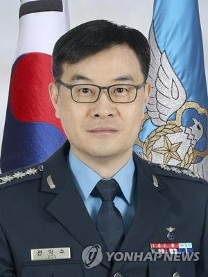 (LEAD) Air Force colonel to lead military probe