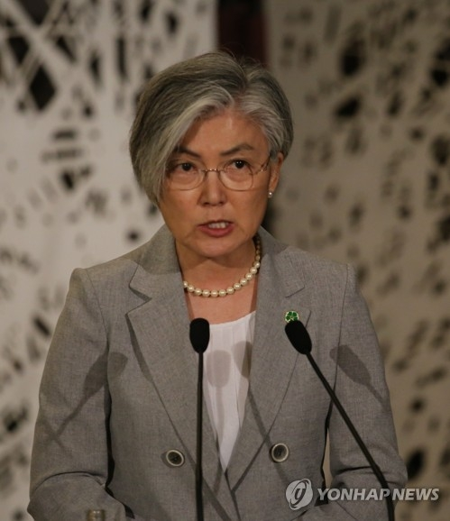 This file photo shows South Korean Foreign Minister Kang Kyung-wha. (Yonhap)