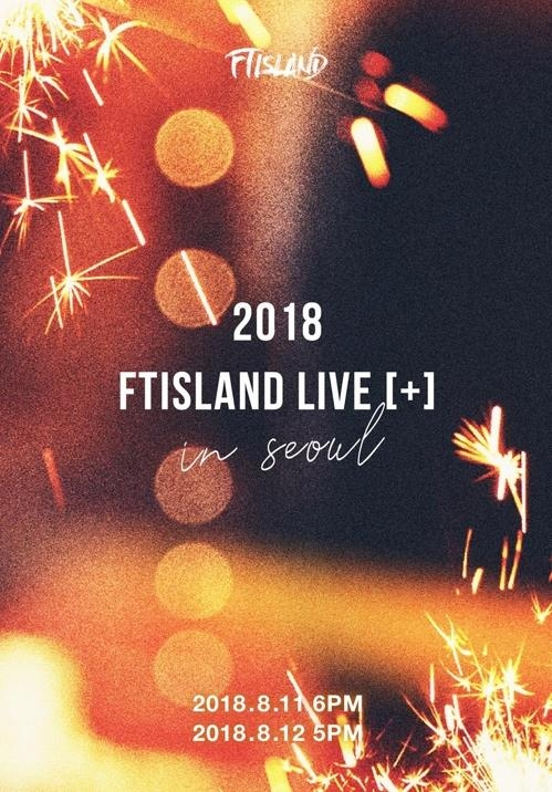 This promotional poster for upcoming F.T Island concerts is provided by FNC Entertainment. (Yonhap)
