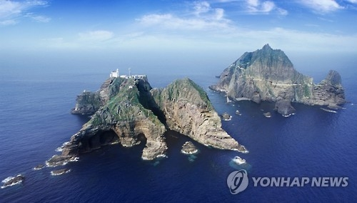 This file photo shows Dokdo, South Korea-controlled islets in the East Sea. (Yonhap)