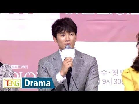 Actor Ji Sung attends press conference for new TV series 'Familiar Wife' - 2