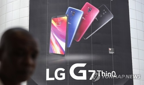Sales of LG Electronics' smartphones hit 5-year low in Q2: Strategy Analytics - 1