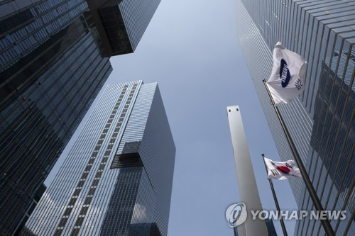 Samsung's main office in Seoul (Yonhap)