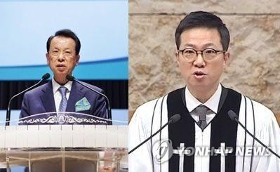 These images show Rev. Kim Sam-hwan (L) and his oldest son, Rev. Kim Ha-na. (Yonhap)
