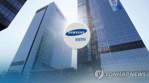 S. Korea sees economic dependence on big firms deepen - 1