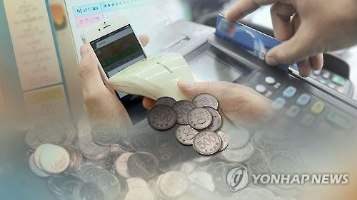 (Yonhap Feature) Cashless economy encroaches on everyday life - 2