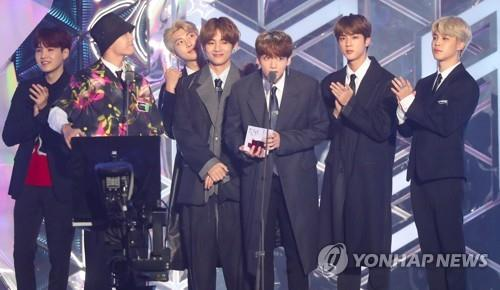 BTS scoops up nine trophies at 2018 MGA