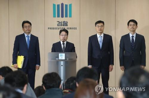 Prosecutors and military officers brief reporters on the interim result of a joint investigation into the alleged marital law declaration plan by the military intelligence agency under the former Park Geun-hye government at the Seoul Eastern District Prosecutors' Office on Nov. 7, 2018. (Yonhap)