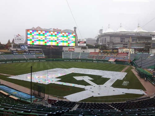 (LEAD) S. Korean baseball championship game postponed to Friday due to rain