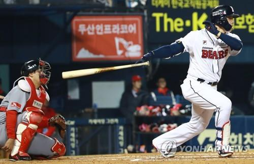 Injured slugger doubtful for rest of Korean Series