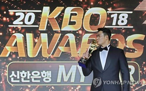 Kim Jae-hwan of the Doosan Bears kisses his Korea Baseball Organization MVP trophy at a ceremony in Seoul on Nov. 19, 2018. (Yonhap)