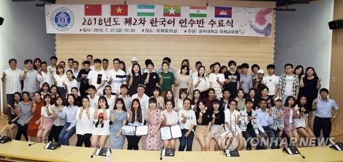 Number of Korean language learners and classes increasing in Uzbekistan