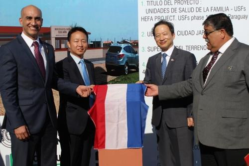 This photo, provided by KOICA, shows South Korean and Paraguayan officials posing at a groundbreaking ceremony for the first KOICA-funded health center in Limpio, Paraguay, on Nov. 27, 2018. (Yonhap)